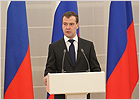 Президент встретился с активом партии «Единая Россия»