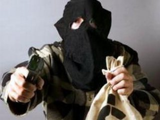В Брянске ограблен неизвестными отдел по выдаче пенсий, похищено 1,8 млн. руб.