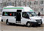 Брянские власти подняли цены на проезд, чтобы закупить 50 Ford Transit