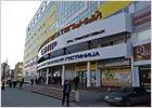 ТРЦ Тимошковых закрыт до устранения выявленных нарушений противопожарной безопасности