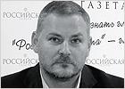 Александр Вержбицкий: «Потери от «серых схем» таможня пытается возместить, выдавив последнее из законопослушных участников ВЭД»