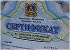 В Брянске вручены первые сертификаты на областной материнский капитал