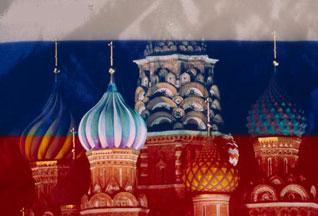 12 июня страна отмечает День России
