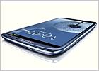 «МегаФон» начинает продажи новейшего смартфона Samsung Galaxy S III в пяти брянских магазинах