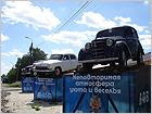 Опубликован «черный список» пожароопасных учреждений Брянской области по данным на II квартал