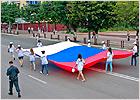 Брянск вместе со всей страной отпраздновал День России шествием и велопробегом