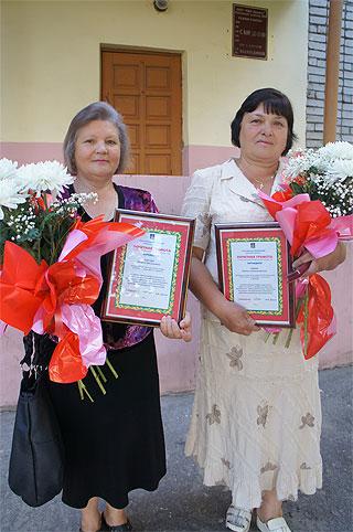 Лучшие сотрудницы «МКС-Брянск» награждены высшей наградой Брянской области