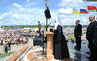 Патриарх Кирилл принял участие в фестивале «Славянское единство — 2012» на границе трех государств и побывал на мемориальном комплексе «Хацунь»