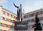 В Клинцах с центральной площади убрали памятник Ленину