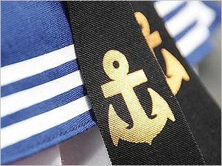 29 июля — День Военно-Морского Флота