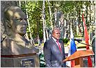 В Брянске отметили 114-й день рождения Дмитрия Медведева