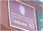 В гимназии №7 снимается фильм «Энергоэффективные школы Брянской области»