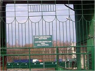 В Брянской области в момент получения взятки задержаны менеджеры местного «РОСТЭКа»