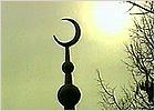 В Брянске может появиться первая мечеть