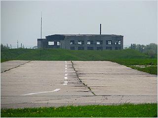 Чиновника Минобороны будут судить за кражу бездействующего военного аэродрома в Климово