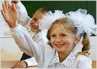 На подготовку сферы образования Брянской области к учебному году потрачено 0,5 млрд. рублей