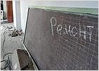 В Брянске завершены все запланированные капитальные ремонты школ