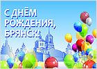 День города-2012: праздничное пространство от цирка до площади Партизан