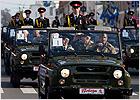 1027-летие Брянска праздновали в стилистике Года российской истории
