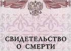 Показатель смертности населения в Брянской области за год уменьшился на 19%