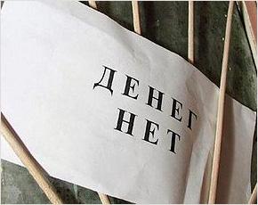 Прокуратура потребовала прекратить нарушения выплат зарплаты в муниципальном доруправлении в Брянске