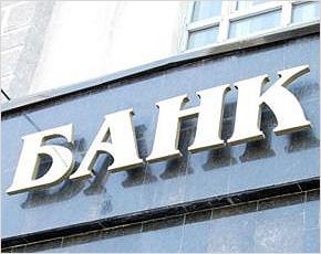 Вклады населения в брянских банках превысили 95 млрд. рублей