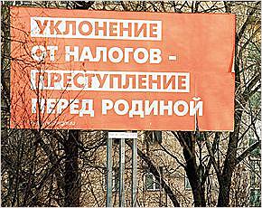 В Брянской области стартовала декларационная кампания 2017 года