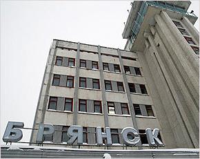 Аэропорт «Брянск» включён в перечень аэропортов федерального значения
