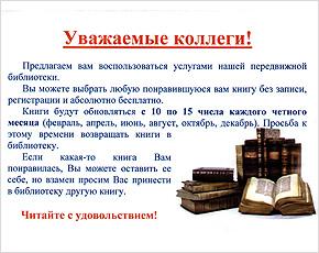 brn_bks_library