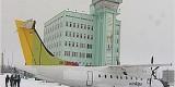 Все заместители гендиректора аэропорта «Брянск» уволены — СМИ