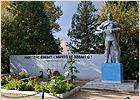 brn_sevsk_memorial_small