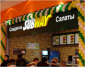 subway_restaurant