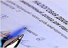 tax_declaration