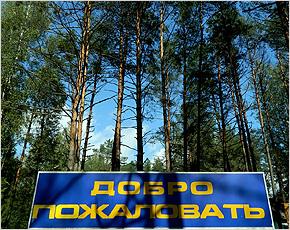 На летний отдых школьников Брянска из горбюджета будет выделено более 16 млн. рублей