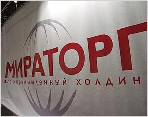 На брянских предприятиях «Мираторга» будут работать 6 тыс. человек