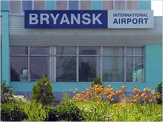 Брянский аэропорт получил в 2013 году субсидий на 6 млн. рублей