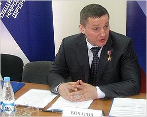 Брянскую область на учредительном съезде ОНФ представляют три делегата и один организатор