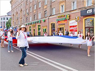 День России в Брянске: афиша мероприятий