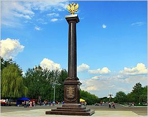 В День России в Брянске пройдёт многокилометровое праздничное шествие