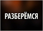 logo_tv60pr