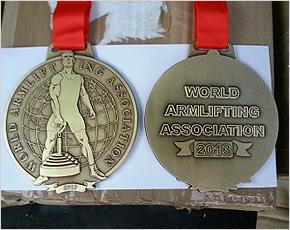 armlifting_medals