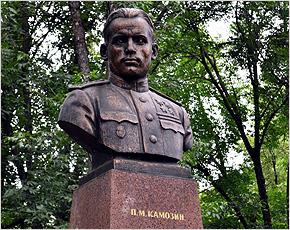 brn_kamozin_monument