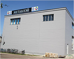 brn_metaklay