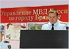 brn_shirobokov_1