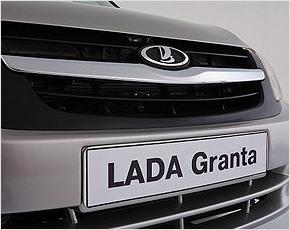 lada_granta