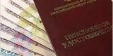 Выплата пенсии за сентябрь прошла в Брянской области без сбоев