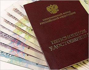 Выплата пенсии за август прошла в Брянской области без сбоев