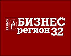 brn_br32_logo