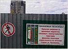 brn_building_krakhmaleva_med