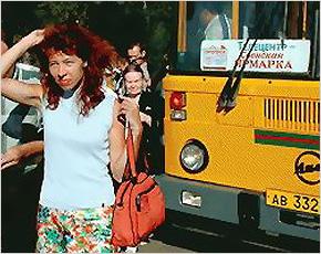 На Свенскую ярмарку в Брянске будет запущено 15 бесплатных автобусов
